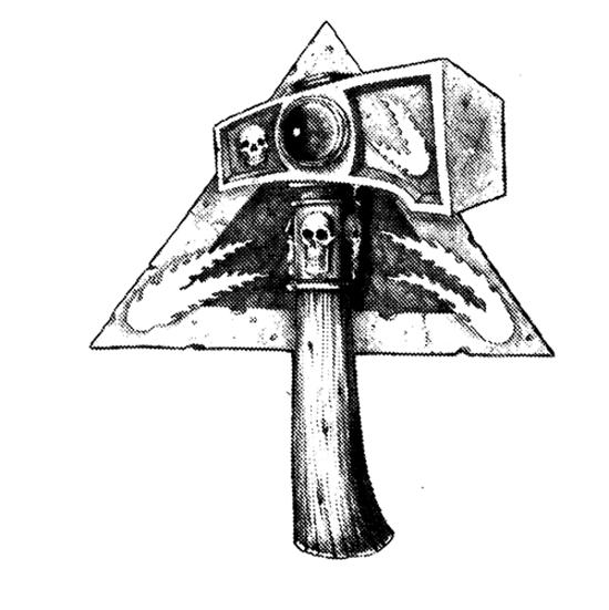 sigmarhammer